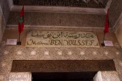 Marocco_2016-502